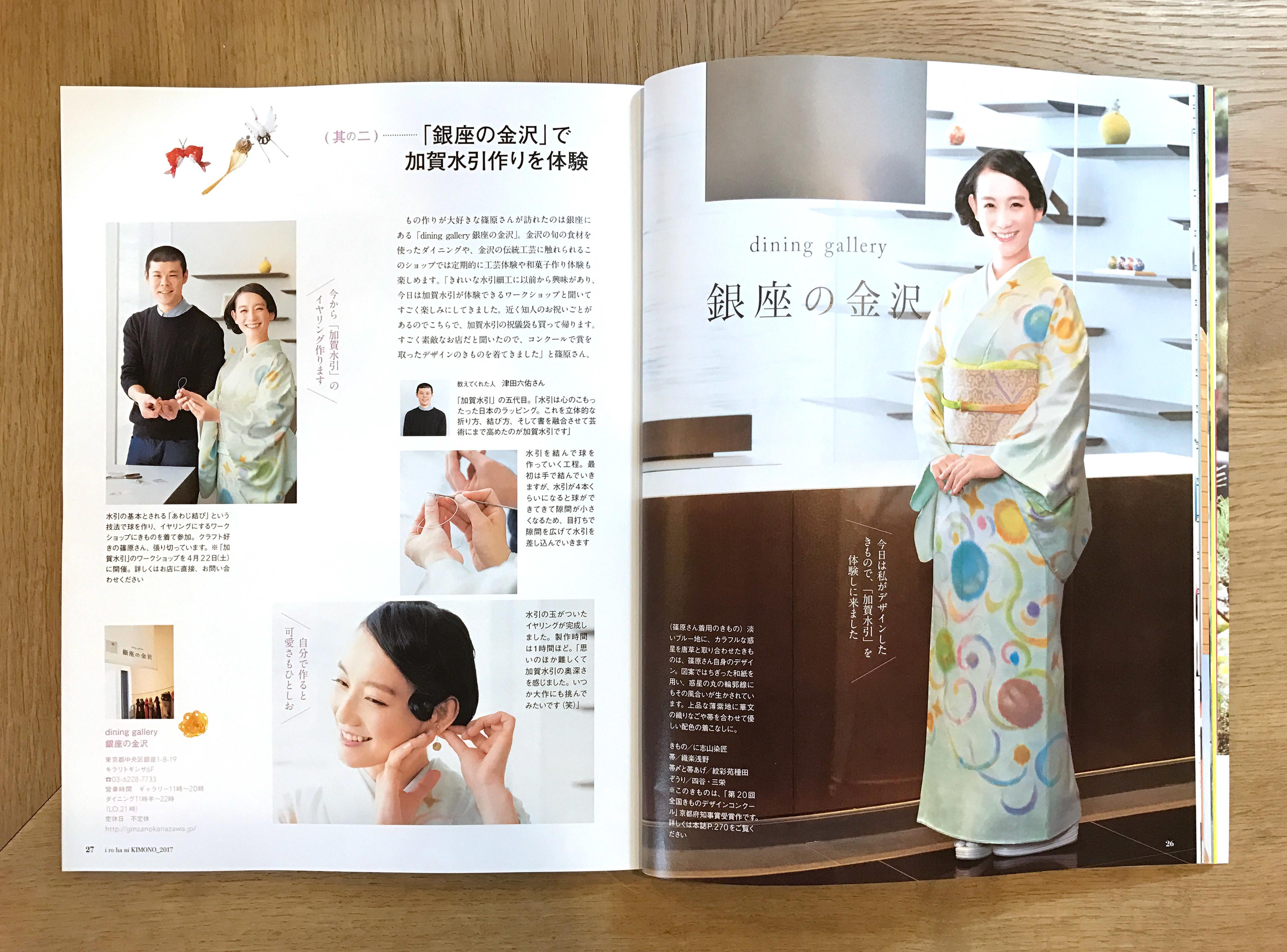 oshirase170220.jpg