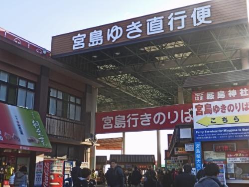 1.3厳島神社 (4)_resized