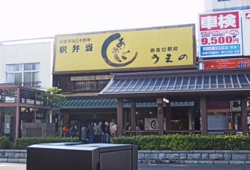 1.3厳島神社 (1)8:44_resized