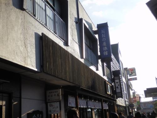1.3厳島神社 (2)_resized