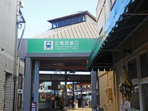 1.3厳島神社 (3)_resized