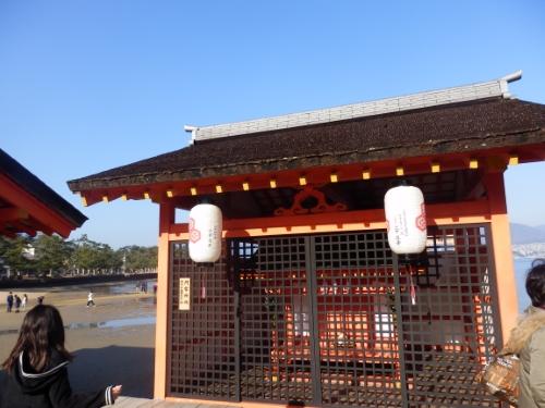1.3厳島神社 (35)_resized