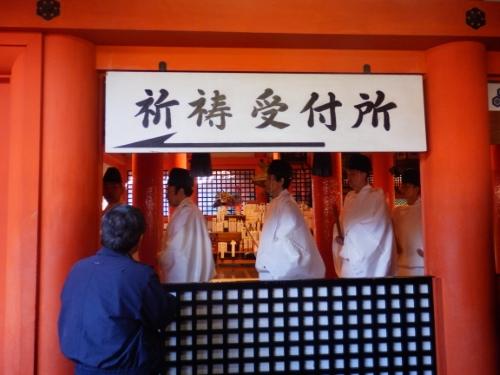 1.3厳島神社 (41)9:54_resized