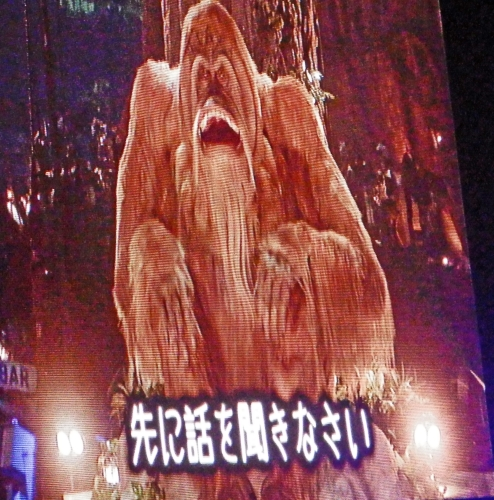 2.12セカオワライブ (13)_resized