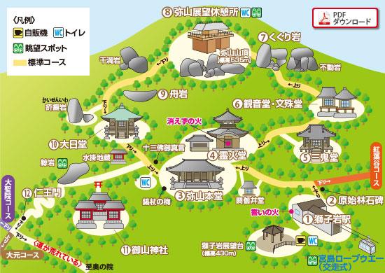 1.3弥山登山 地図