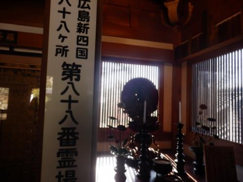1.3弥山登山 (51)_resized