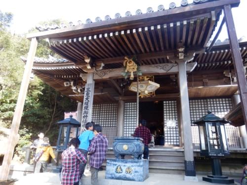 1.3弥山登山 (61)12:21_resized