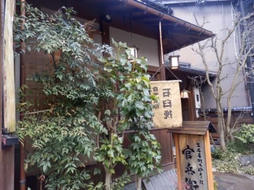 2.24おりゅう灯篭 (3)14:49_resized