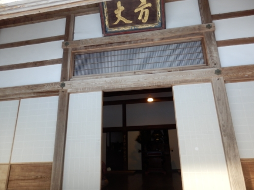 2.24沢庵寺 (6)_resized