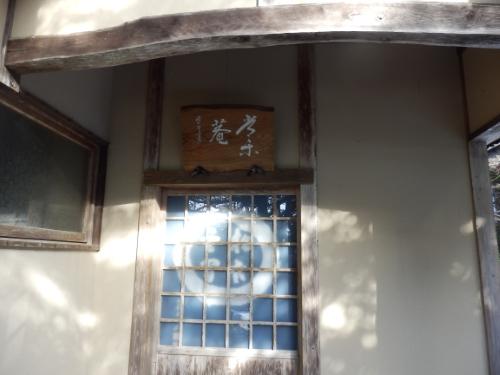 2.24沢庵寺 (18)_resized