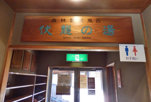 2.25三好屋 (5)8:21_resized