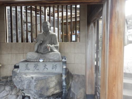 2.25湯村温泉 (3)_resized