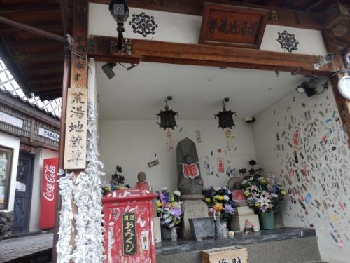 2.25湯村温泉 (4)_resized