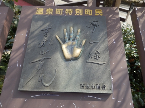 2.25湯村温泉 (16)_resized