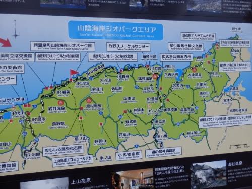 2.25隆栄水産 (8)14:23_resized