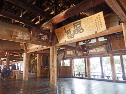 1.3宮島厳島神社再 (14)_resized