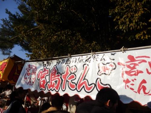 1.3宮島厳島神社再 (22)_resized