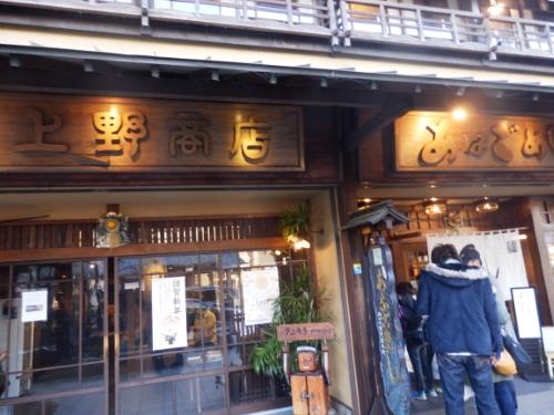 1.3宮島うえの (3)_resized