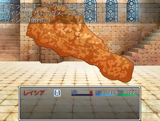 剣たっきぃ2