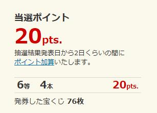 スクリーンショット (718)