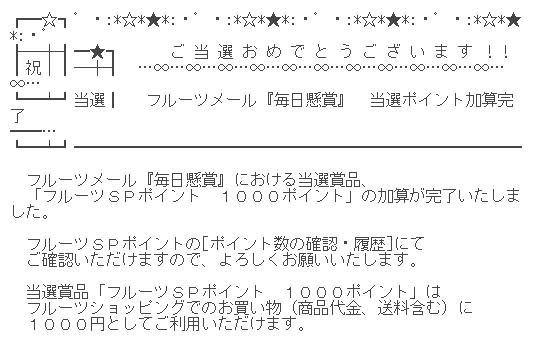 スクリーンショット (824)