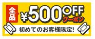 スクリーンショット (969)