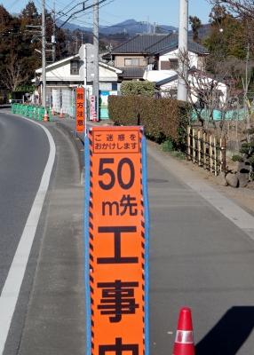 ☆IMGP3618