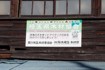 ☆IMGP3628