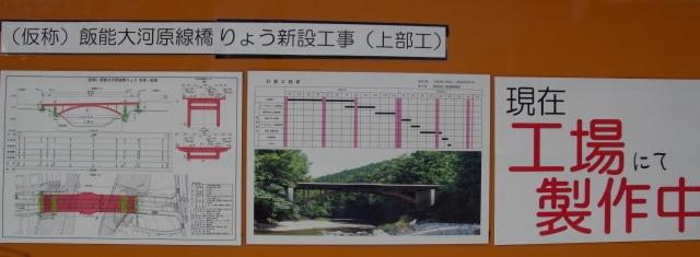 ☆IMGP3692