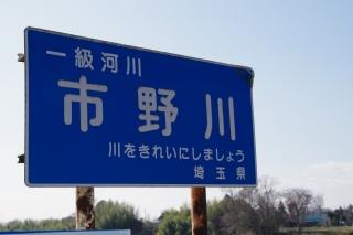 ☆IMGP3929