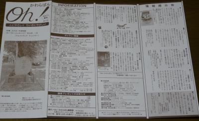 P1080962.jpg