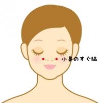 480_geikou.jpg