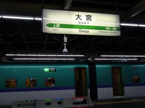 8大宮 (1200x900)