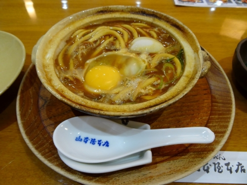 12味噌煮込み (1200x900)