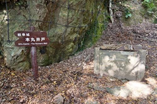 9井戸 (1200x800)