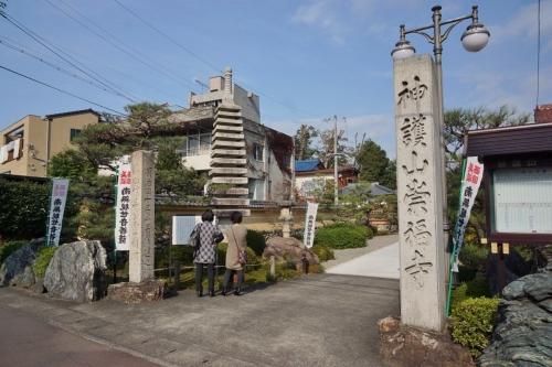1崇福寺 (1200x800)