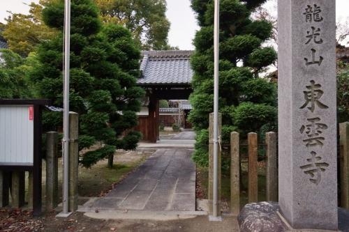1東雲寺 (1200x800)