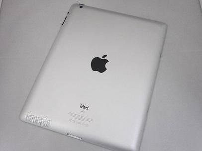 iPad32.jpg