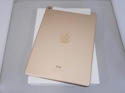 iPadAir2do2.jpg