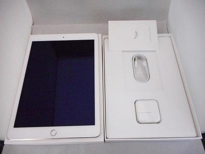 iPadAir2do4.jpg