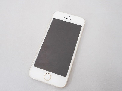 iPhone5S_20170225135707240.jpg