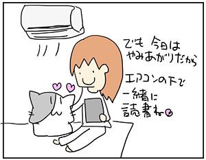 naori3.jpg