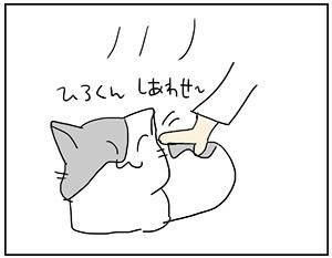 naori4.jpg