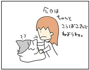 naori6.jpg