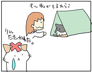 tataku5.jpg