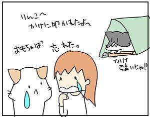 tataku7.jpg
