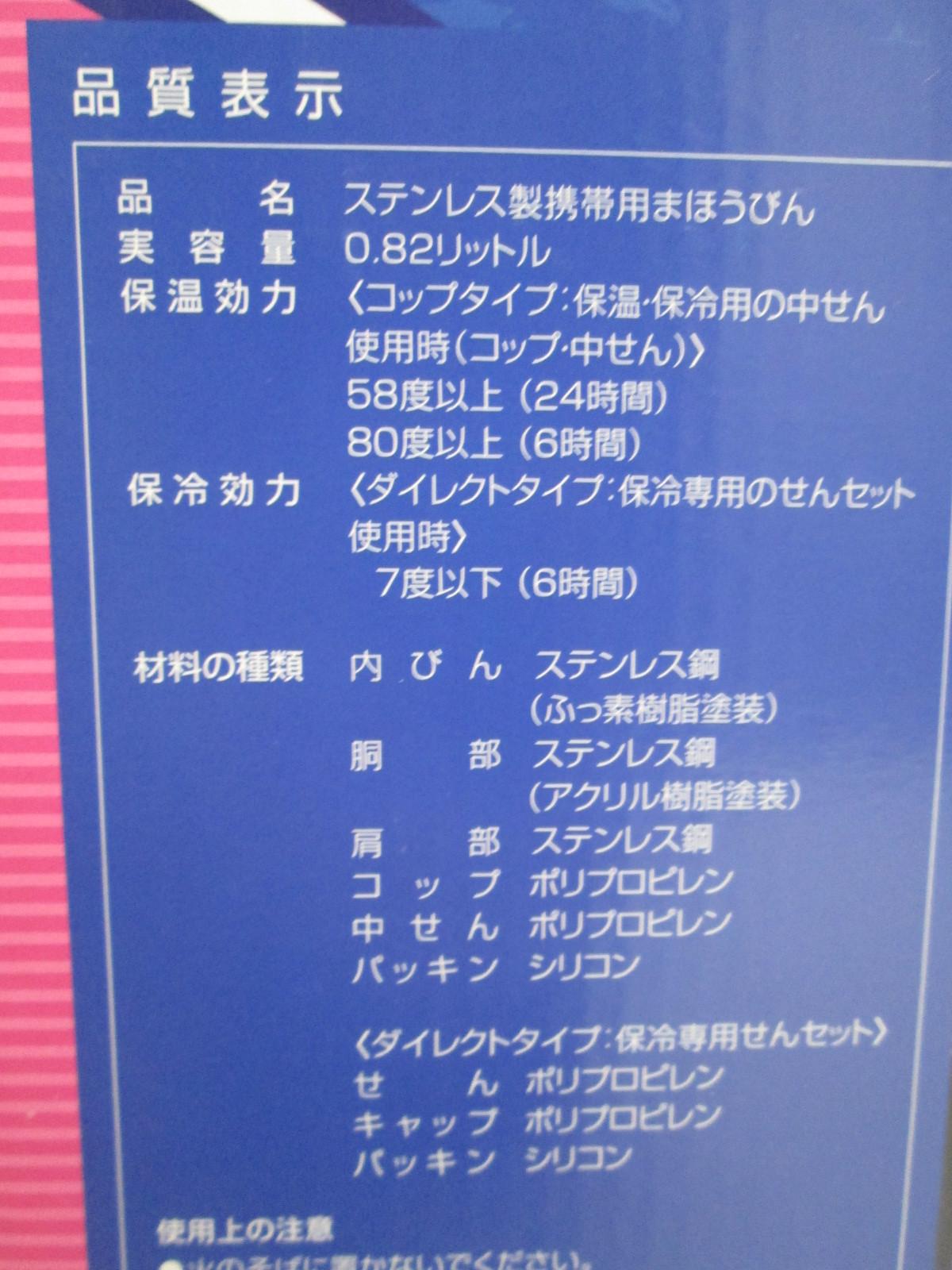IMG_2595ステン (5)