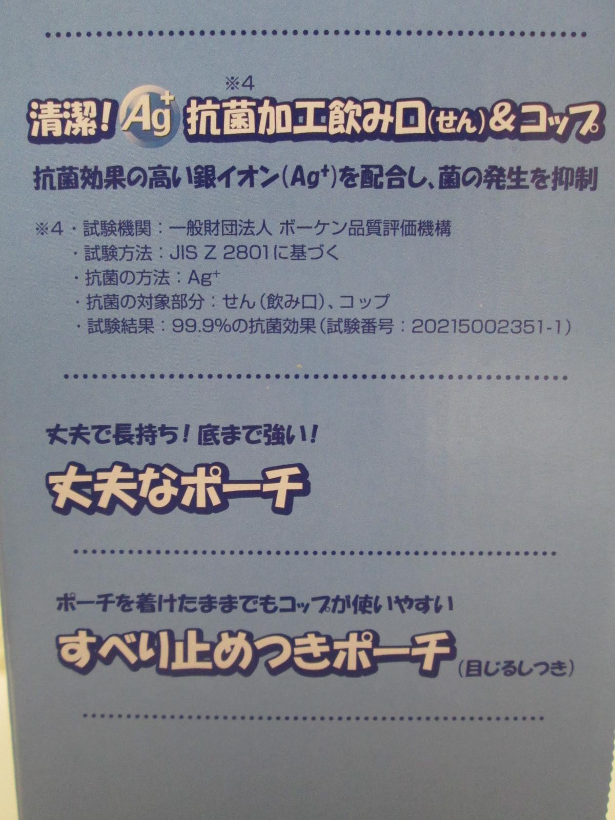 IMG_2595ステン (9)