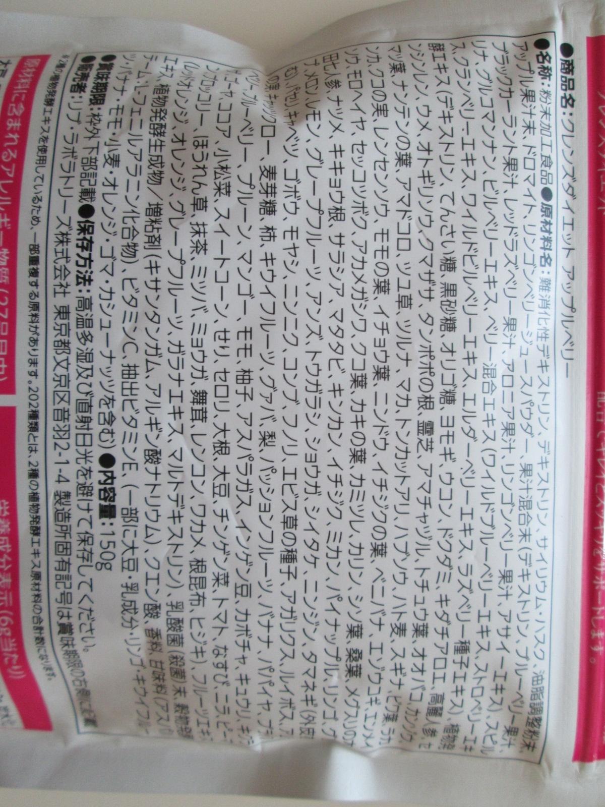 IMG_2704 クレ (2)
