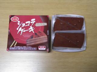 ショコラケーキ1